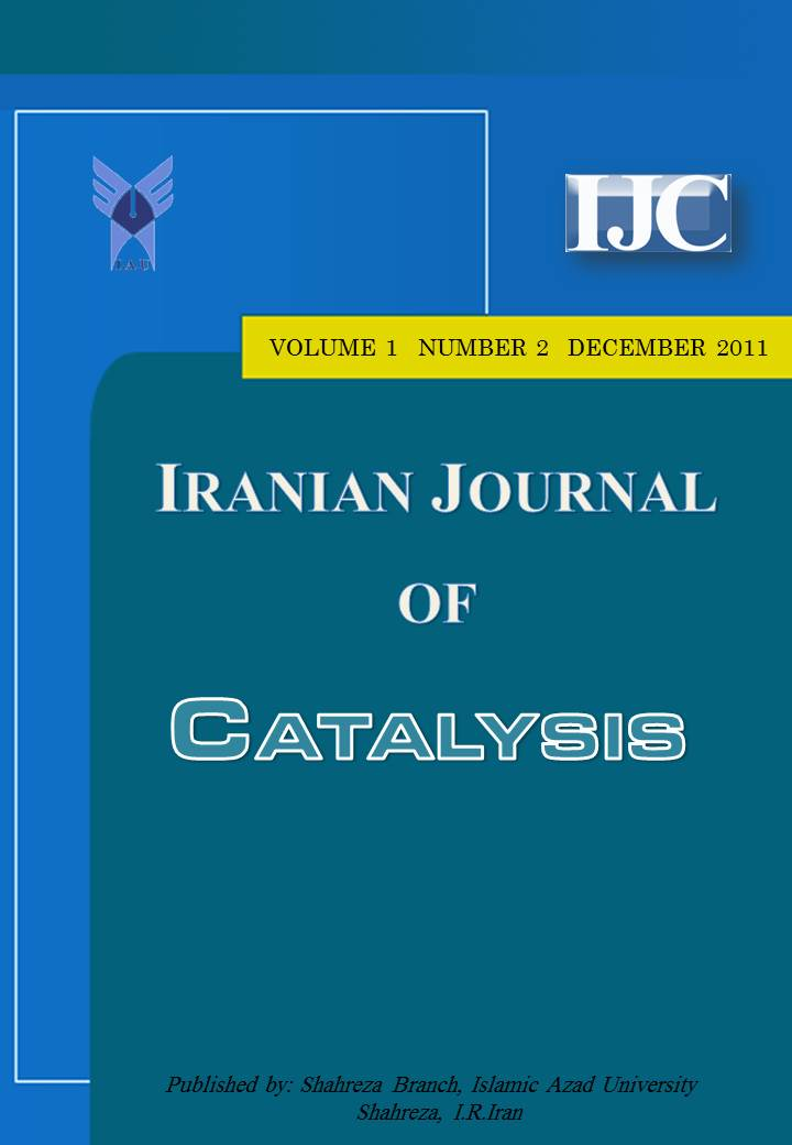 Iranian Journal of Catalysis